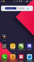 Lewa OS 6 Xtreme
