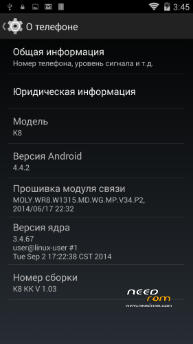 ROM Clean Stock KitKat by Komu