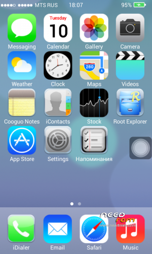 ROM iOS 7 | [Custom] add the 02/22/2015 on Needrom