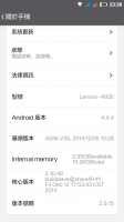 Port the Dakele UI for Lenovo A936