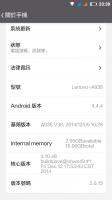 Port the Dakele UI for Lenovo A936