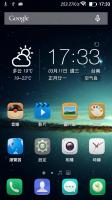 Port ROM – JIAYU S3 firmware to Orgtec-WA1
