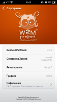WSM Project