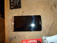 Ned Rom MT6572 (Dual Sim) LG G2 Fake