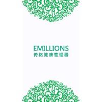 EMILLIONS G62