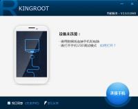 King Root v3.0