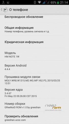 GReeNoiD [KK 4 4 4] [MultiLanguage] - Redmi Note 3G - Xiaomi