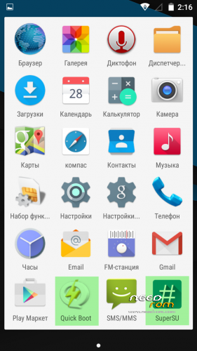 ROM 20150507 Be Pro Lollipop Root + CTR recovery | [Custom] add the