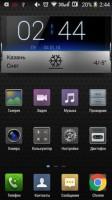 Pack 49 themes for Lenovo Launcher(ZTE V975 Viberom)