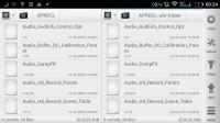 Patch audio optimizer