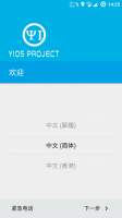 YIOS  – Android 5.1.1 base