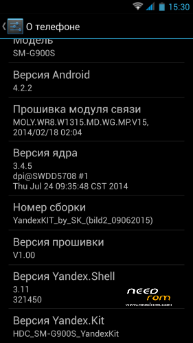 Title: YandexKit Listed: 06/13/2015 11:42 pm ROM Version: SM-G900S