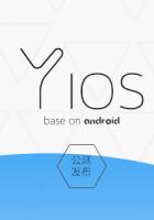 YIOS 5.1 beta version 20150610 ZTE V5