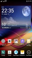 Jiayu G4/T -ROM LG-G3-Edition