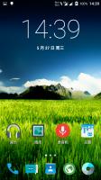 Nubia Z7 Max YiOS 5.1.1