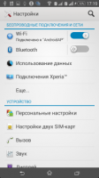 XPERIA E4 BY PSIHOP