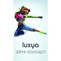 Luxya SPH-5000QCI