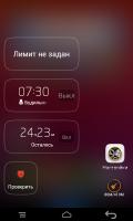 Nokia X – Lewa 5.1
