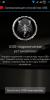 G700 Zound V2.5 - Image 5