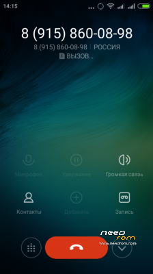 ROM Miui 6 for ZTE BLADE L2 | [Custom] add the 08/01/2015 on Needrom