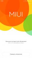 MIUI v7 (6.5.26) x9180