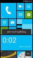 LAVA IRIS708 Windows Phone +++MT6582+++