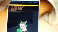 CWM Touch 6.0.5.1 R11