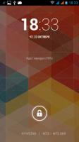 G700 AOSP 4.2.2