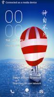 symphony w128 coolpad UI