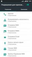 stock51 23062015 root 4PDA-mod v1
