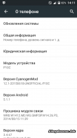 [P10C]Cyanogenmod 12.1 (5.1.1)