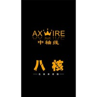 Axwire G12