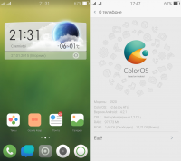 ColorOS by ATs 2.6s
