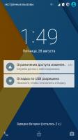 CM12.1 Deepflex edition