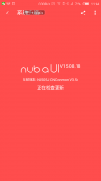 Nubia Z7 Max v3.54 [Full Flash]