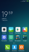MIUI Global Stable Build V6.6.1.0