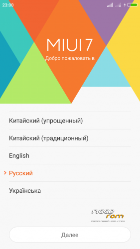 Rom Miui Stable Inew V3 Port Custom Updated Add The 03 05 2017 On