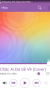 [MTK 6582] ROM LG PLUS - Image 5