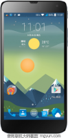U970-Android L 4.2.1
