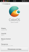 Color OS 2.0.1is