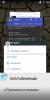 MysticOS_V3.4.4.2 - Image 6