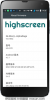 U970-Android L 4.2.1 - Image 8