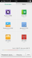 Color OS v2.0.1i x7s 4.4.2