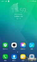 Vibe UI 3.0