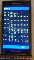 Need Rom for clone SM-W2014
