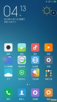 MIUI7 5.11.6, By Forget the pain