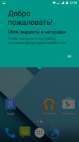 LolliFox 4.4.2 Multilang