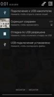 HTC DESIRE MITO A95