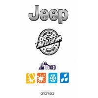 Jeep L.E5.0