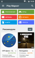 Android 5.1 for alcatel OT4033